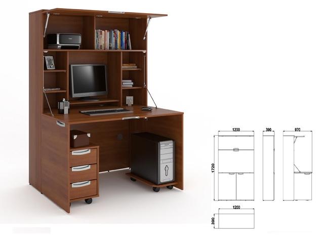 Письменный стол трансформер